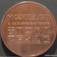 Trofeos y medallas: GRAN MEDALLA EN BRONCE HOSTELCO 2008 FIRA DE BARCELONA. Lote 156923510