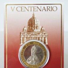 Trofeos y medallas: MEDALLA V CENTENARIO BASÍLICA VATICANA: DESDE LA POSTURA DE LA PRIMERA PIEDRA (1506-2006). Lote 157011598