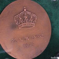 Trofeos y medallas: 2 MEDALLAS DE LA F.N.M.T.. Lote 158632046