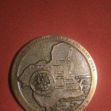 Trofeos y medallas: MEDALLA UNIVERSIDAD MURCIA 2005. Lote 158728140