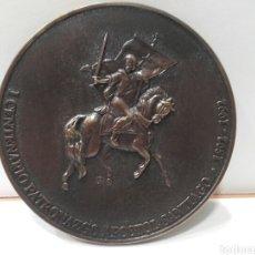 Trofeos y medallas: MEDALLA CONMEMORATIVA CENTENARIO PATRONAZGO APÓSTOL SANTIAGO 1892-1992. Lote 161349186