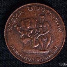 Trofeos y medallas: MEDALLA DIPUTACION SEGOVIA-HERMANOS DE LECHE. Lote 162321274