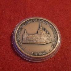 Trofeos y medallas: MEDALLA: 1 ANIVERSARIO AYUNTAMIENTO DEMOCRÁTICOS MADRID.. Lote 165117654