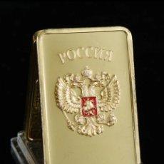 Trofeos y medallas: LINGOTE MONEDA RUSSIA CON ESCUDOS EN RELIEVE RECREACION ORO PURO. Lote 174099789