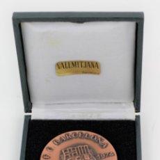 Trofeos y medallas: MEDALLA F. C. BARCELONA, 1899 - 1974, 75 ANIVERSARIO, VALLMITJANA, BARCELONA. 6,2 CM DIÁMETRO. . Lote 167299908