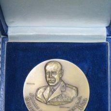 Trofeos y medallas: MEDALLA DEL INSITUTO DA DEFESA NACIONAL. GENERAL LUIS M. CAMARA PINA. LISBOA. Lote 167516136