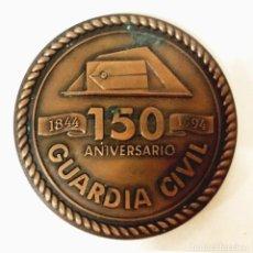 Trofeos y medallas: MEDALLA DE BRONCE CELEBRACION 150 ANIVERSARIO DE LA GUARDIA CIVIL ESPAÑA 1994. Lote 167583440