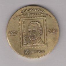 Trofeos y medallas: MEDALLA CONMEMORATIVA DEL PRIMER Y ULTIMO SELLO DE LA PESETA. 1873-2001. FILATELIA.AFINSA.. Lote 168739184