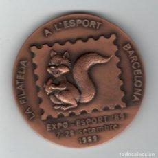 Trofeos y medallas: EXPO-ESPORT´89 - LA FILATELIA A L'ESPORT, BARCELONA 1989. Lote 169449816
