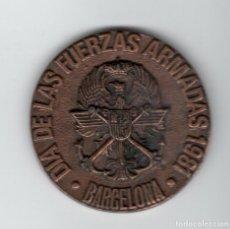 Trofeos y medallas: DÍA DE LAS FUERZAS ARMADAS 1981 - BARCELONA. Lote 169454704