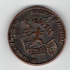 Trofeos y medallas: XXV OLIMPIADA ESCOLAR - REUS DEPORTIU 1998 / AMB ESFORÇ HI ARRIBARÀS. Lote 169474788