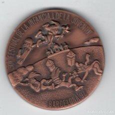 Trofeos y medallas: 30È FESTIVAL DE LA INFÀNCIA I DE LA JOVENTUT - BARCELONA´92. Lote 169568320