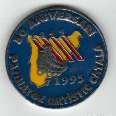 Trofeos y medallas: 50 ANIVERSARI PATINATGE ARTÍSTIC CATALÀ 1995. Lote 169568604