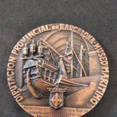 Trofeos y medallas: MEDALLA DIPUTACIÓN PROVINCIAL DE BARCELONA. MUSEO MARITIMO. IV CENTENARIO BATALLA DE LEPANTO .1971. Lote 169590390