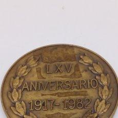 Trofeos y medallas: MEDALLA BRONCE FERIA INTERNACIONAL VALENCIA 1917 1982. Lote 170297000