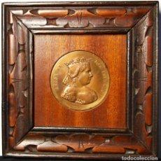 Trofeos y medallas: MEDALLA CONMEMORATIVA DE AGRADECIMIENTO A LA REINA ISABEL II. Lote 170308372
