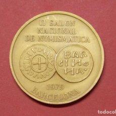 Trofeos y medallas: MEDALLA II SALON NACIONAL DE NUMISMATICA 1979 - ANE - BARCELONA... L73. Lote 170508788