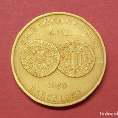 Trofeos y medallas: MEDALLA III SALON NACIONAL DE NUMISMATICA 1980 - ANE - BARCELONA... L74. Lote 170508912