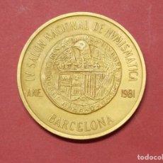 Trofeos y medallas: MEDALLA IV SALON NACIONAL DE NUMISMATICA 1981 - ANE - BARCELONA... L75. Lote 170509120