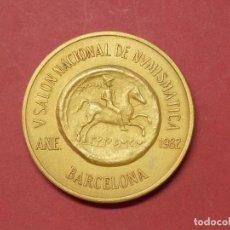 Trofeos y medallas: MEDALLA V SALON NACIONAL DE NUMISMATICA 1982 - ANE - BARCELONA... L76. Lote 170615440