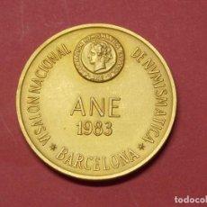 Trofeos y medallas: MEDALLA VI SALON NACIONAL DE NUMISMATICA 1983 - ANE - BARCELONA... L77. Lote 170640980
