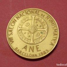 Trofeos y medallas: MEDALLA VIII SALON NACIONAL DE NUMISMATICA 1985 - ANE - BARCELONA... L79. Lote 170642825