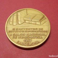Trofeos y medallas: MEDALLA X SALON NACIONAL DE NUMISMATICA 1987 - ANE - BARCELONA... L81. Lote 170644775