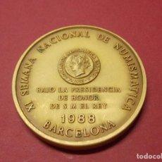 Trofeos y medallas: MEDALLA XI SALON NACIONAL DE NUMISMATICA 1988 - ANE - BARCELONA... L82. Lote 170645415