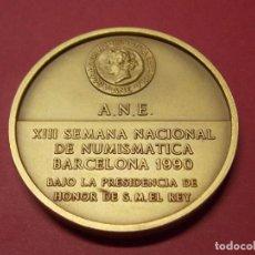 Trofeos y medallas: MEDALLA XIII SALON NACIONAL DE NUMISMATICA 1990 - ANE - BARCELONA... L84. Lote 170647250