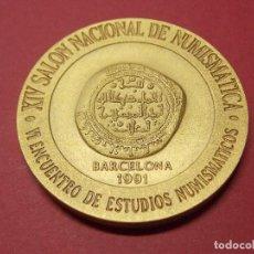 Trofeos y medallas: MEDALLA XIV SALON NACIONAL DE NUMISMATICA 1991 - ANE - BARCELONA... L85. Lote 170648595
