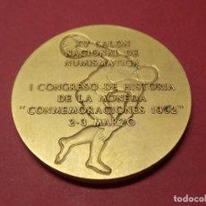 Trofeos y medallas: MEDALLA XV SALON NACIONAL DE NUMISMATICA 1992 - ANE - BARCELONA... L86. Lote 170649855