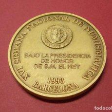 Trofeos y medallas: MEDALLA XVI SALON NACIONAL DE NUMISMATICA 1993 - ANE - BARCELONA... L87. Lote 170650485