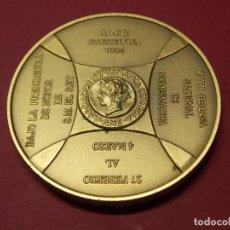 Trofeos y medallas: MEDALLA XVIII SALON NACIONAL DE NUMISMATICA 1995 - ANE - BARCELONA... L88. Lote 170651660