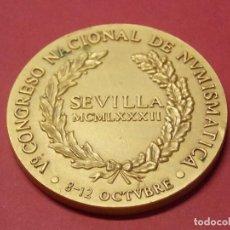 Trofeos y medallas: MEDALLA DE BRONCE - V CONGRESO NACIONAL NUMISMATICA DE SEVILLA 1982 ... L100. Lote 170730810