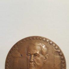 Trofeos y medallas: MEDALLA DE RENÉ GRÉGOIRE 1917. Lote 171266617