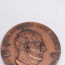 Trofeos y medallas: MEDALLA DE BRONCE CENTENARI DEL SEV. Lote 171489754