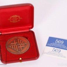 Trofeos y medallas: MEDALLA 500 ANYS ASSEGURANCES MARÍTIMES BARCELONA, 1994 - BARCO VELERO, LUIGI TERUGGI. Lote 171491073