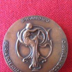 Trofeos y medallas: MEDALLA CONMEMORATIVA FERIA INTERNACIONAL DEL CINCUENTENARIO BARCELONA 1970. Lote 171638748