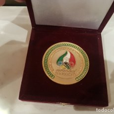 Trofeos y medallas: MEDALLA NATIONAL OLYMPIC COMMITTEE OF THE ISLAMIC REPUBLIC OF IRAN VER FOTOS. Lote 172585664
