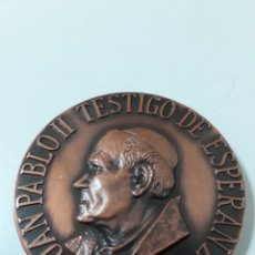Trofeos y medallas: MEDALLA DE JUAN PABLO II BEATIFICACIÓN SOR ANGELA DE LA CRUZ.SEVILLA-5-XII-82. Lote 173164805