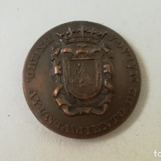 Trofeos y medallas: MEDALLA AYUNTAMIENTO DE MÁLAGA, 1972. Lote 173274874