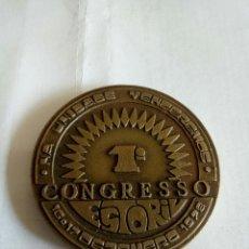 Trofeos y medallas: MEDALLA 1° CONGRESO ESTORIV 1978. Lote 175204345