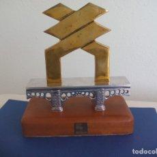 Trofeos y medallas: PREMIO O TROFEO. GAESCO, ESCULTURA DE PUENTE, DE METAL.. Lote 175898182