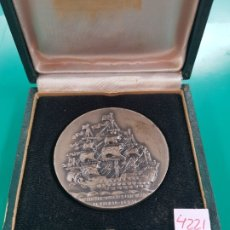 Trofeos y medallas: MEDALLA VII SALON NAUTICO DE BARCELONA, 1969. Lote 177134614