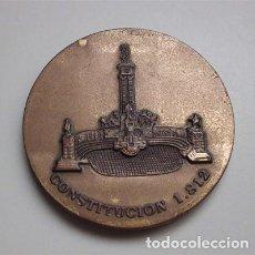 Trofeos y medallas: MEDALLA CONMEMORATIVA DE LA CONSTITUCIÓN DE 1812. EXCMO. AYUNTAMIENTO DE CÁDIZ . Lote 177181479