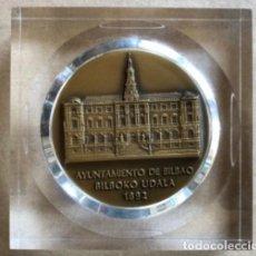 Trofeos y medallas: MEDALLA DE BRONCE DEL AYUNTAMIENTO DE BILBAO 1892. M.N. Y M.L. VILLA DE BILBAO.. Lote 178389155