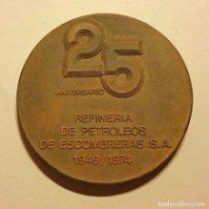 Trofeos y medallas: MEDALLA 25 AÑOS REFINERÍA DE ESCOMBRERAS. Lote 178446500