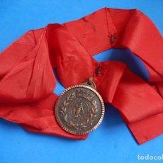 Trofeos y medallas: MEDALLA PERFUNDET OMNIA LUCE, UNIVERSIDAD DE BARCELONA. CATALUÑA. ÉPOCA DE FRANCO.. Lote 180120578