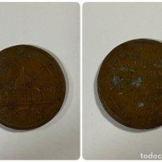 Trofeos y medallas: MEDALLA EXPOSICION UNIVERSAL DE CHICHAGO AÑO 1893. VER FOTOS. Lote 183250535