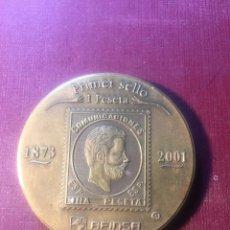 Trofeos y medallas: CONMEMORACIÓN DEL PRIMER SELLÓ Y ÚLTIMO SELLÓ,(1873/2001 AFINSA).. Lote 183867697